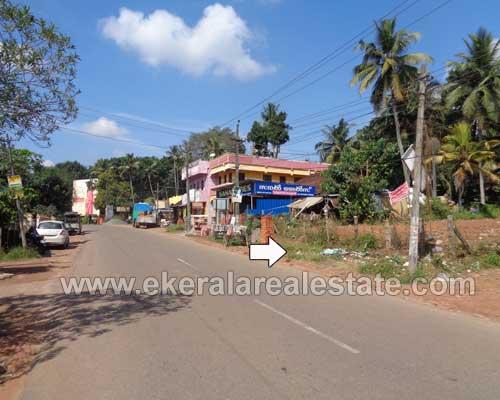 venjaramoodu thiruvananthapuram Bus Route Frontage land sale kerala real estate