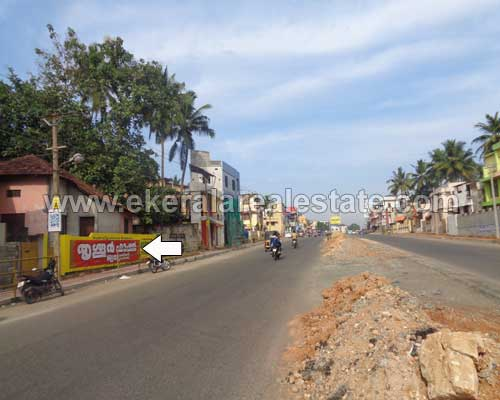 Pappanamcode real estate trivandrum road frontage Land sale in Pappanamcode