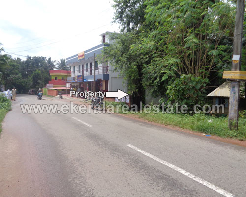 kerala real estate attingal Land with used house sale in attingal