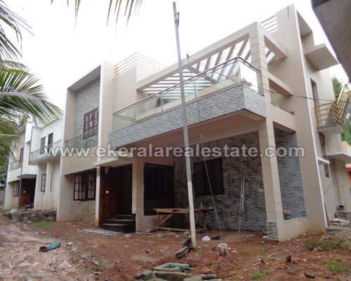 kerala real estate technopark modern house sale near technopark