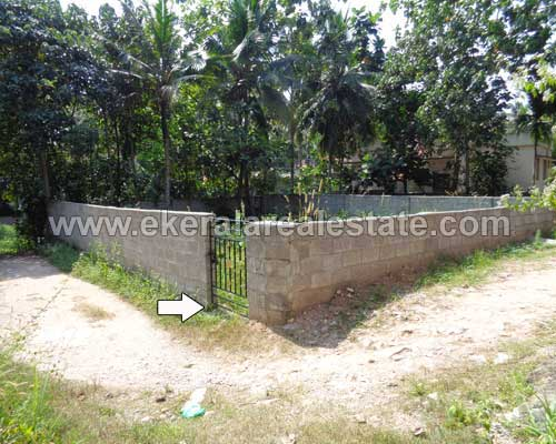 house plot for sale at Kazhakuttom thiruvananthapuram kerala