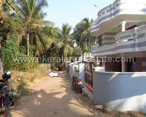 Vattiyoorkavu real estate residential land for sale Vattiyoorkavu Kachani properties
