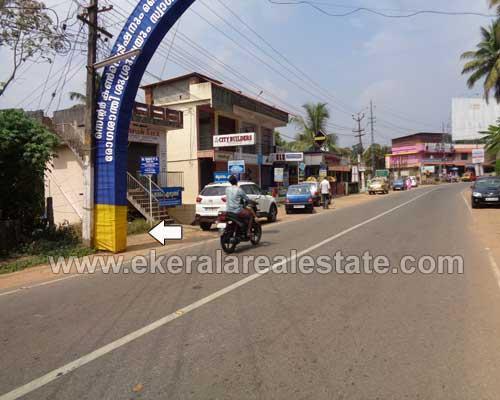 Vattappara real estate residential land plot for sale Vattappara properties