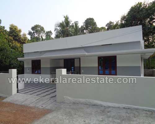5 Cents,1200 Sq.ft. house sale in Njandoorkonam thiruvananthapuram Njandoorkonam property sale