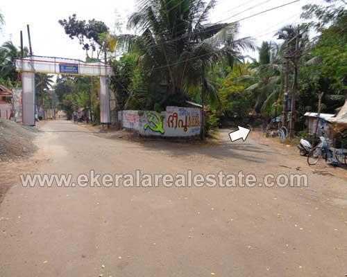 sreekaryam properties trivandrum Manvila sreekaryam land plots sale kerala