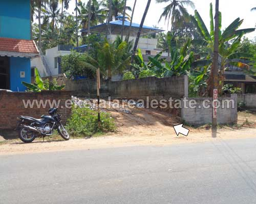 15 cent plots sale at kattaikonam trivandrum kerala real estate kattaikonam
