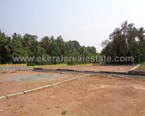 5 cents and 6 cents house plot sale poojappura Thiruvananthapuram poojappura plot sale