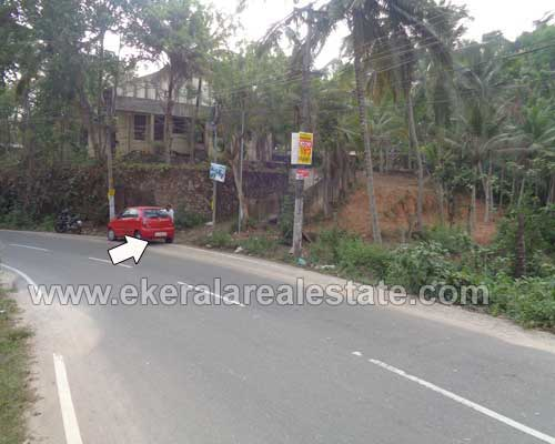 Puliyarakonam thiruvananthapuram 20 Cents and 5 Cents land for sale in kerala real estate