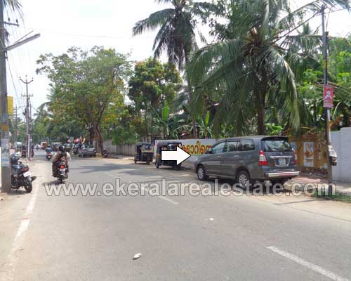 Killipalam Karamana thiruvananthapuram 22 cent Residential Plot for sale in kerala real estate