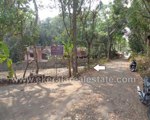 Powdikonam thiruvananthapuram 9 cent Residential Plot for sale in kerala real estate