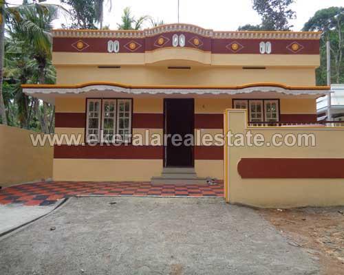 Peyad 4 bhk 900 Sq.ft.new house for sale Peyad properties thiruvananthapuram kerala