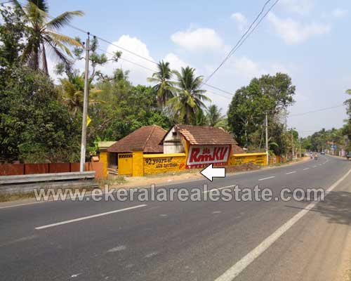 Neyyattinkara thiruvananthapuram Land with used House for sale in kerala real estate
