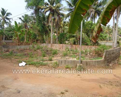 Pongumoodu Sreekaryam thiruvananthapuram land for sale in kerala real estate
