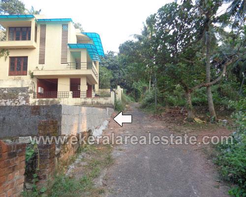Poojappura thiruvananthapuram 4 cent land for sale in kerala real estate