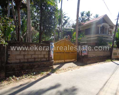 12-Cents-House-Plot-for-Sale-at-Kazhakuttom-Junction-Trivandrum-Kerala-v12-Cents-House-Plot-for-Sale-at-Kazhakuttom-Junction-Trivandrum-Kerala-v