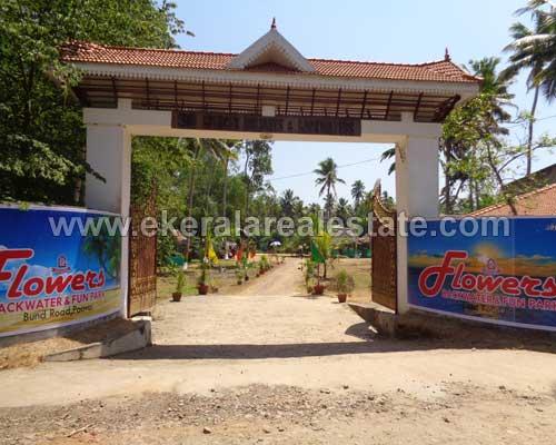 Poovar thiruvananthapuram 50 Cents Resort for sale in kerala real estatePoovar thiruvananthapuram 50 Cents Resort for sale in kerala real estate