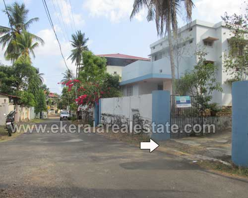 Trivandrum Kowdiar Properties Land with House for Sale at Jawahar Nagar Kowdiar Trivandrum Kerala