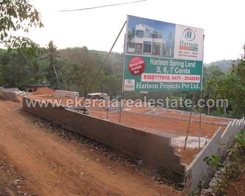 Trivandrum Mannanthala Properties Residential Plots for Sale at Chittazha Mannanthala Trivandrum Kerala