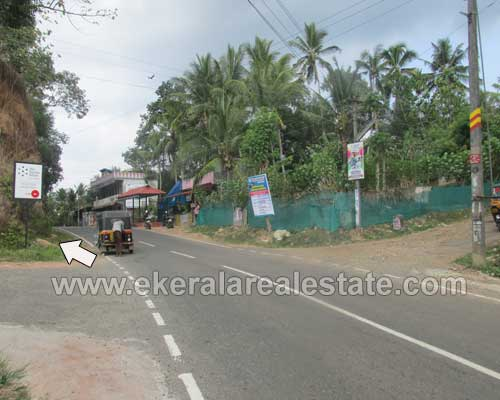 Trivandrum Real estate Peyad Properties 25 cents Land Plot for sale at Peyad Trivandrum Kerala
