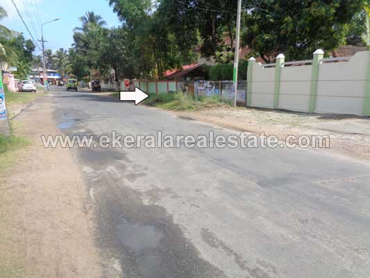 11 Cents Commercial or Residential Land sale at Vallakadavu near Enchakkal Trivandrum Kerala