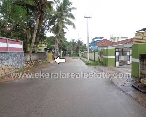 Near International Swimming Pool 24 Cents Land for Sale at Vembayam Trivandrum Kerala