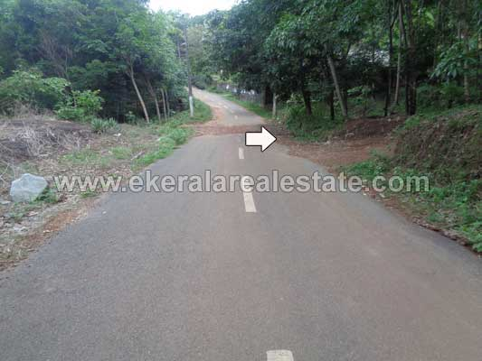 Land Sale at Kallambalam Above 1 Acres of Land for Sale near Kallambalam Trivandrum Kerala