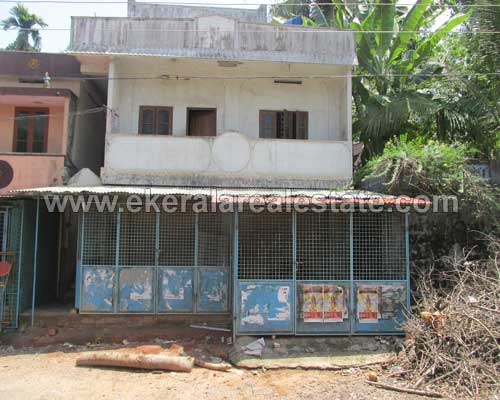 Kadakkavoor Properties Main Road Frontage House with Shop for sale at Kadakkavoor Trivandrum Kerala