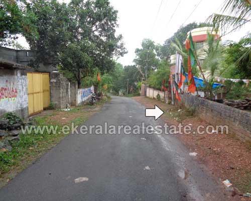 Sreekaryam Real Estate 18 Cents Residential Land for sale at Kattela Sreekaryam Trivandrum Kerala