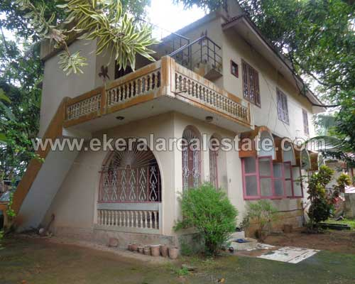 Nedumangad  Land Sale 42 Cents Land with House for Sale at Aryanad Nedumangad Trivandrum Kerala