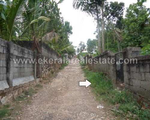 Land Sale at Puliyarakonam 7 Cents Land for Sale at Puliyarakonam Trivandrum Kerala