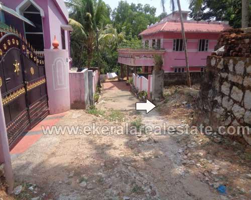 Attingal Properties Plot Sale at Attingal 6 Cents Residential Plot for sale at Attingal Trivandrum kerala