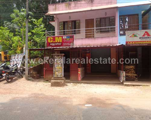 Aruvikkara Properties Road Frontage House with Shop for Sale at Aruvikkara Trivandrum Kerala