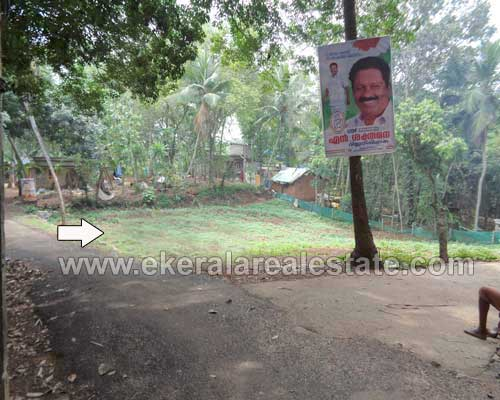 Properties in Kattakada Land property in Ambalathinkala Kattakada Trivandrum Kerala