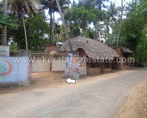 Properties in Kadakkavoor Land property in Oottuparambu Kadakkavoor Trivandrum Kerala