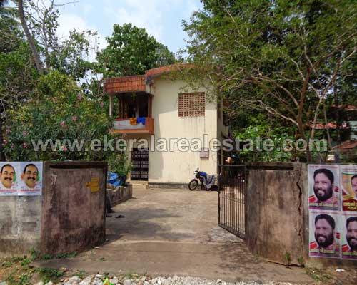 Varkala Real Estate Land with Used House for sale at Mundayil Varkala Trivandrum Kerala