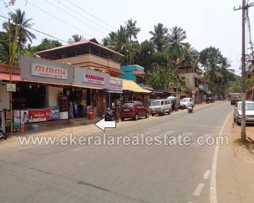 Properties in Thiruvallam Commercial Property in Poonkulam Thiruvallam Trivandrum Kerala
