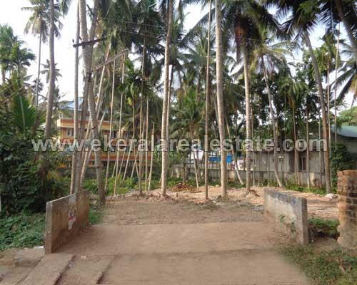 Technopark Properties 30 Cents Land for Sale near Technopark Kazhakuttom Trivandrum Kerala