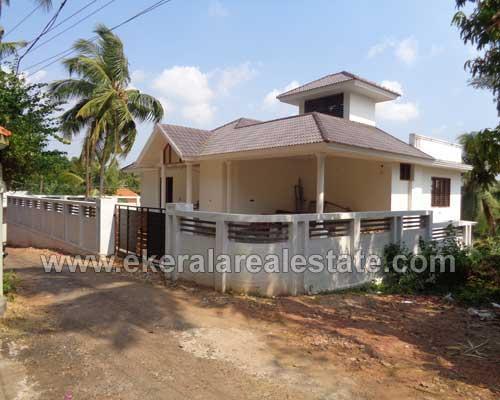 Sreekaryam Propertties 22 Cents Land with House for Sale at Pongumoodu Sreekaryam Trivandrum Kerala