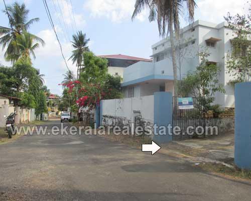Kowdiar Properties Land with House for Sale at Jawahar Nagar Kowdiar Trivandrum Kerala