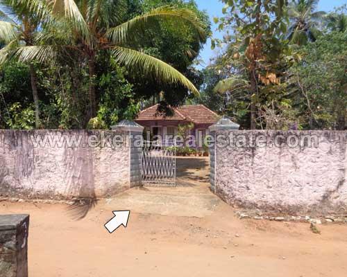 Kollam Properties 27 Cents Land with House for Sale at Kottiyam Kollam Kerala