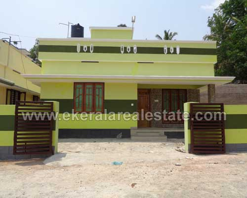 Neyyattinkara Properties Newly Built 3 BHK House for Sale at Amaravila Neyyattinkara Trivandrum Kerala