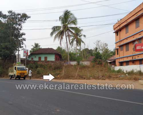 NH Frontage Land Sale at Attingal Commercial Plot for Sale at Attingal Trivandrum Kerala