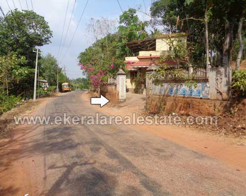 House Sale at Parippally 2 BHK House for Sale at Parippally Kollam Kerala Kollam Properties