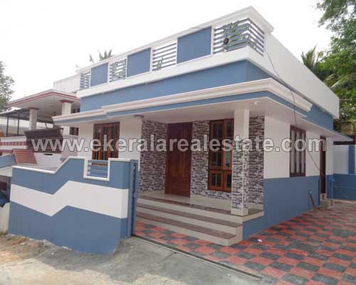 Peyad Properties House Sale at Peyad Below 35 Lakhs New Single Storied House for Sale at Peyad Trivandrum Kerala
