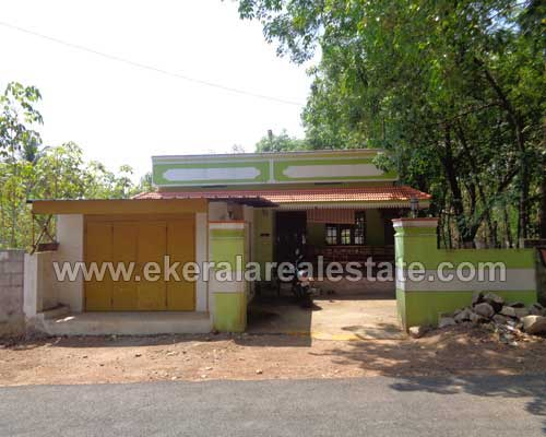 Land Sale at Kattakada 8 Cents Land with House and Shop for Sale at Kattakada Trivandrum Kerala