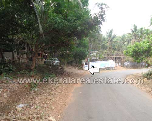 Properties in Kattakada 65 Cents Land with House for Sale at Kattakada Trivandrum Kerala
