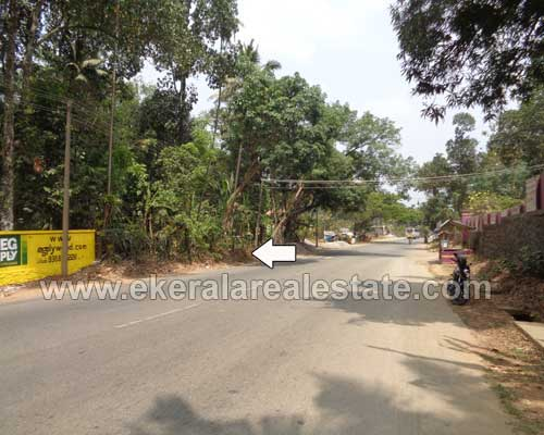 Properties in Neyyattinkara NH Frontage Land with Old House for Sale at Neyyattinkara Trivandrum Kerala Land Sale at Neyyattinkara