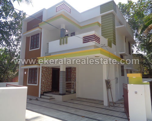Properties in Vattiyoorkavu 3 BHK New House for Sale at Vattiyoorkavu Kodunganoor Trivandrum Kerala