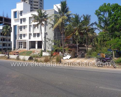 Technopark  Properties NH Frontage Land Sale at Kazhakuttom near Technopark Trivandrum Kerala