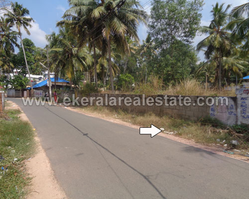 Property Sale at Kazhakuttom 6 Cents Residential Plots for Sale at Kazhakuttom Trivandrum Kerala